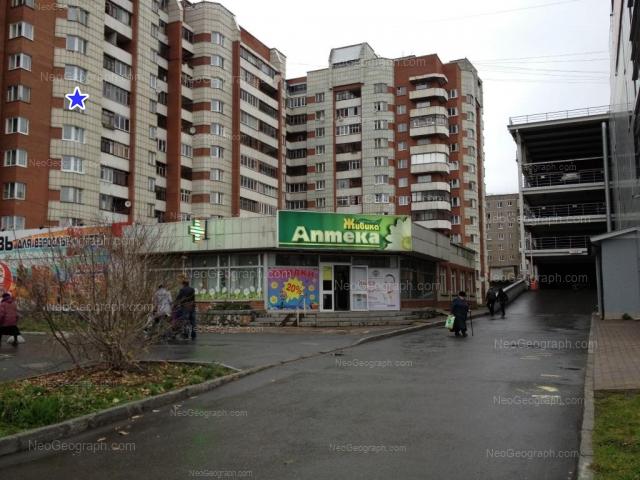 Адрес(а) на фотографии: Уральская улица, 61, Екатеринбург