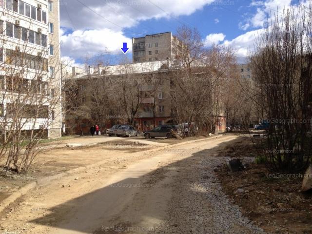 Адрес(а) на фотографии: улица Блюхера, 57, 59, 61А, 63А, Екатеринбург