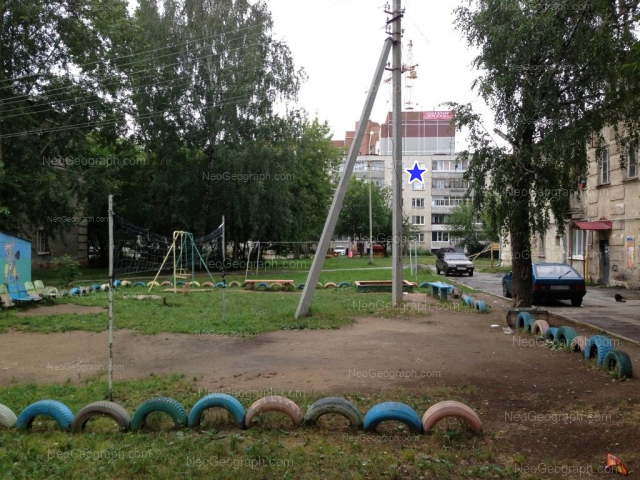 Адрес(а) на фотографии: переулок Осоавиахима, 107, Екатеринбург
