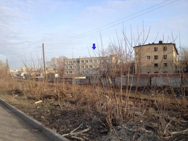 Address(es) on photo: Strelochnikov street, 1, 1А, 1В, Yekaterinburg