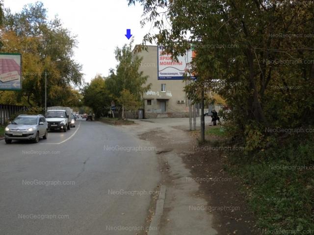 Address(es) on photo: Strelochnikov street, 1А, Yekaterinburg