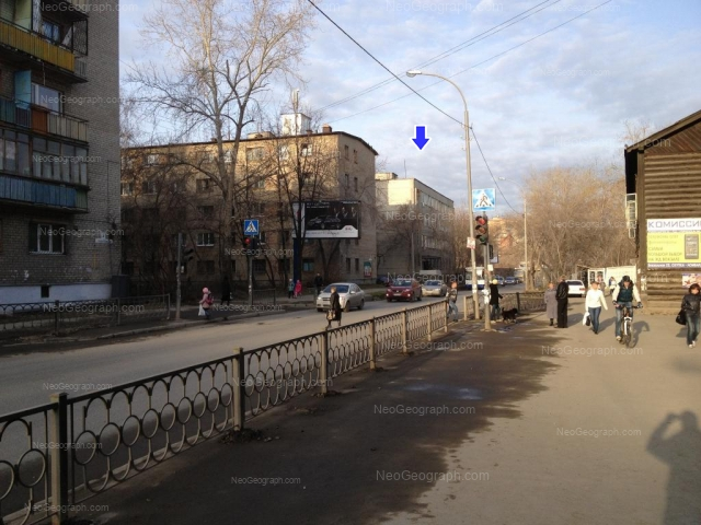 Address(es) on photo: Strelochnikov street, 1, 1А, 2А, 3, Yekaterinburg