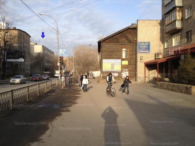 Address(es) on photo: Strelochnikov street, 1, 1А, 2А, 4, Yekaterinburg