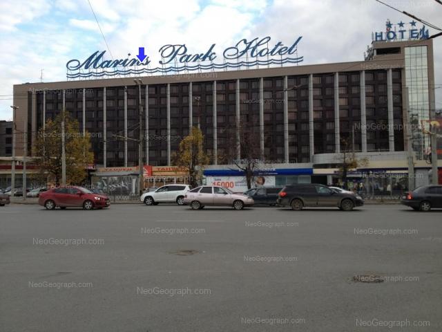 Адрес(а) на фотографии: улица Челюскинцев, 106, Екатеринбург