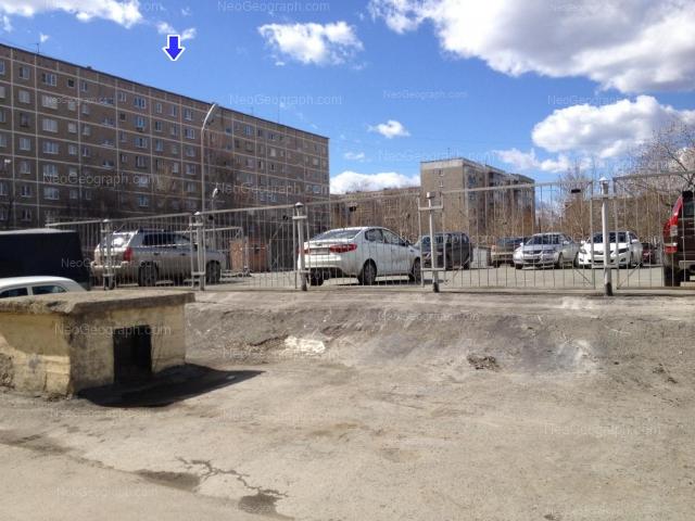 Адрес(а) на фотографии: улица Блюхера, 55, Екатеринбург