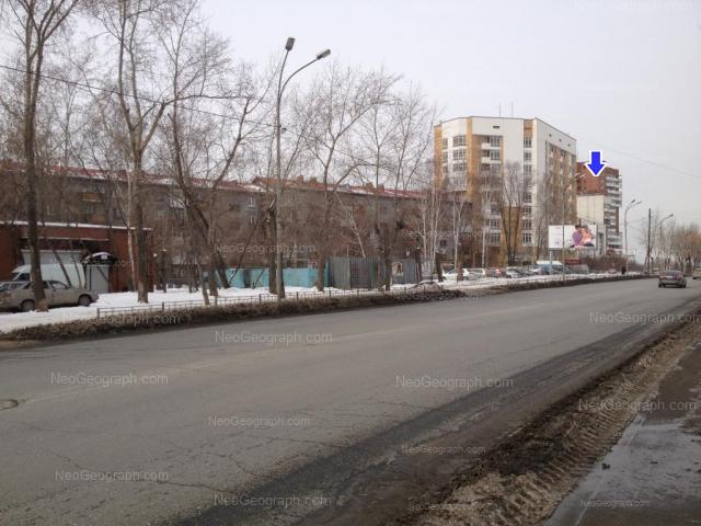 Адрес(а) на фотографии: Восточная улица, 6, 8А, 10, Екатеринбург