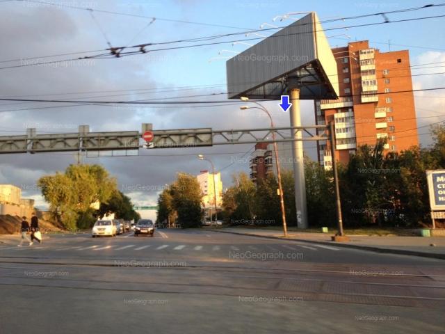 Адрес(а) на фотографии: Восточная улица, 6, Екатеринбург