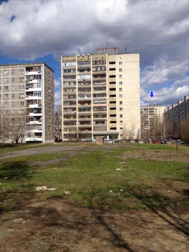 Адрес(а) на фотографии: улица Блюхера, 53, 55, 57, 59, Екатеринбург