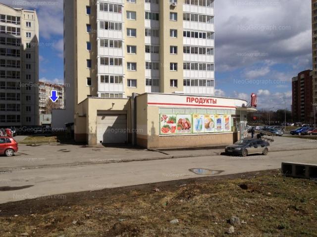Адрес(а) на фотографии: улица Готвальда, 14а, 18, 21/1, 23/1, 25, Екатеринбург