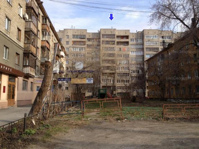 Address(es) on photo: Azina street, 20/2, 20/3, 20/4, Yekaterinburg
