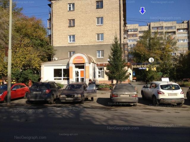 Address(es) on photo: Azina street, 20/3, 20/4, Yekaterinburg