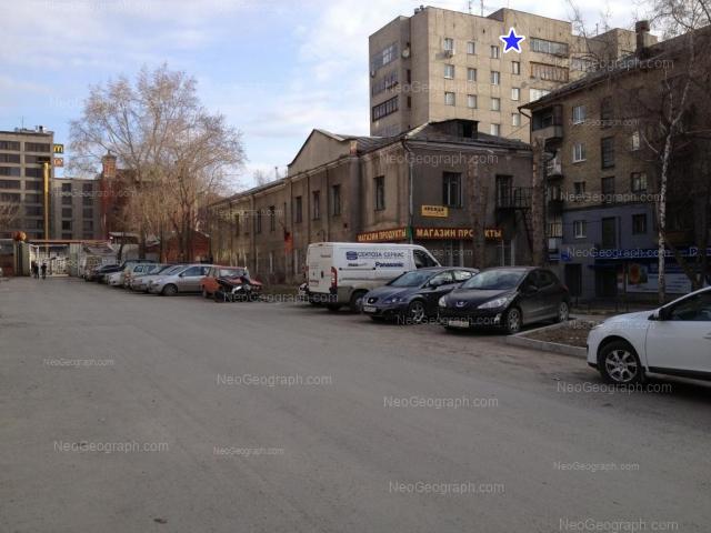 Address(es) on photo: Azina street, 20/3, 20/4, 22, Yekaterinburg