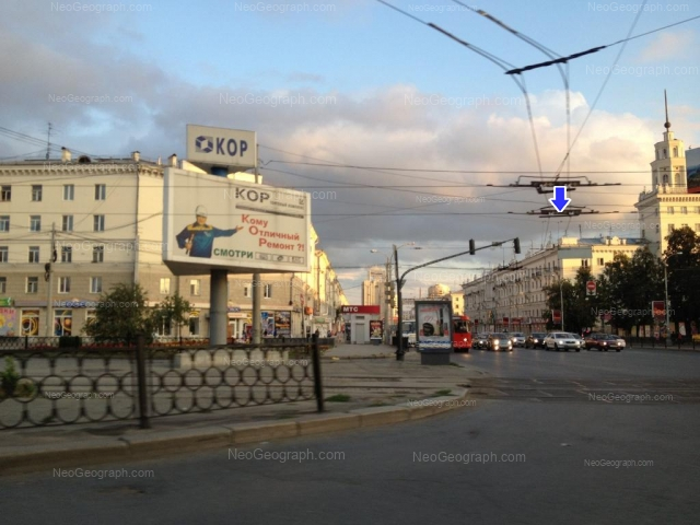 Address(es) on photo: Sverdlova street, 27, 66, Yekaterinburg