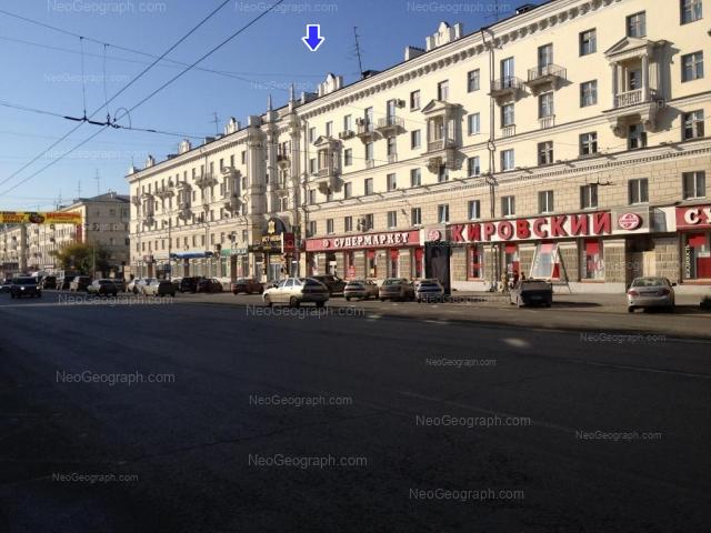 Address(es) on photo: Sverdlova street, 25, 27, Yekaterinburg