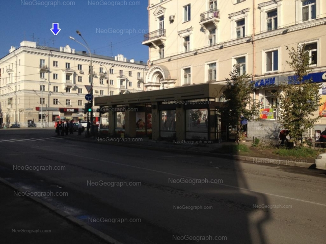 Address(es) on photo: Sverdlova street, 27, 60, Yekaterinburg