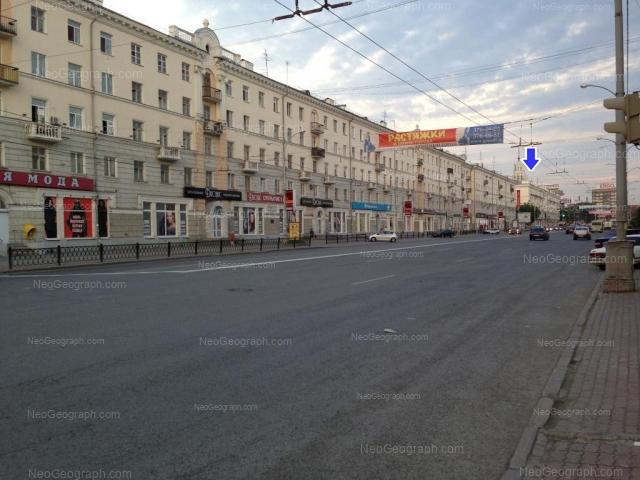 Адрес(а) на фотографии: улица Свердлова, 11, 15, 25, 27, Екатеринбург