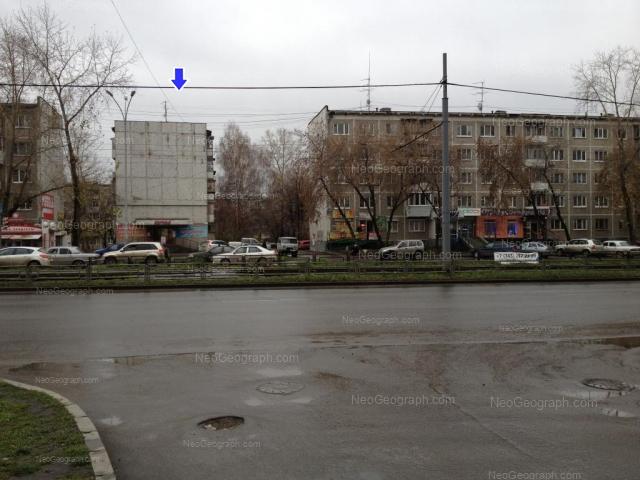 Адрес(а) на фотографии: Уральская улица, 64, 66/1, 66/2, 68/1, 68/2, Екатеринбург