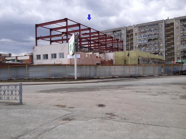 Адрес(а) на фотографии: Опалихинская улица, 27, 27А, Екатеринбург