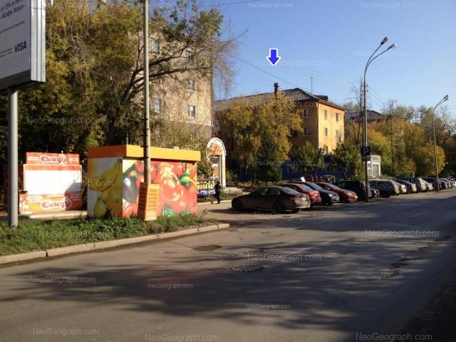 Address(es) on photo: Azina street, 20/1, 20/2, 20/3, Yekaterinburg