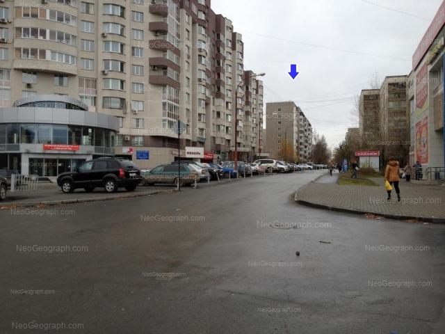 Адрес(а) на фотографии: Советская улица, 54, Екатеринбург