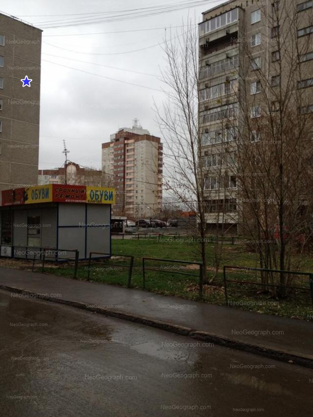 Адрес(а) на фотографии: Советская улица, 52, 54, Екатеринбург