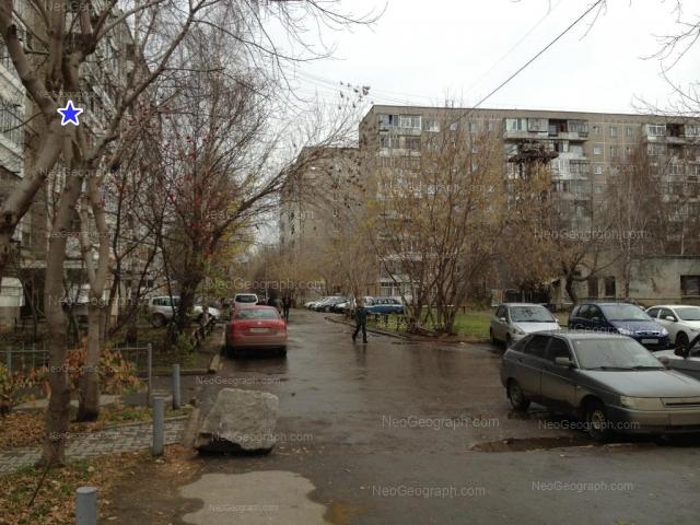 Адрес(а) на фотографии: Советская улица, 54, 56, Екатеринбург