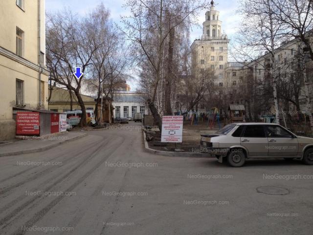 Адрес(а) на фотографии: улица Азина, 42, 42а, Екатеринбург