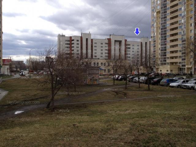 Адрес(а) на фотографии: Опалихинская улица, 31, 46, Екатеринбург