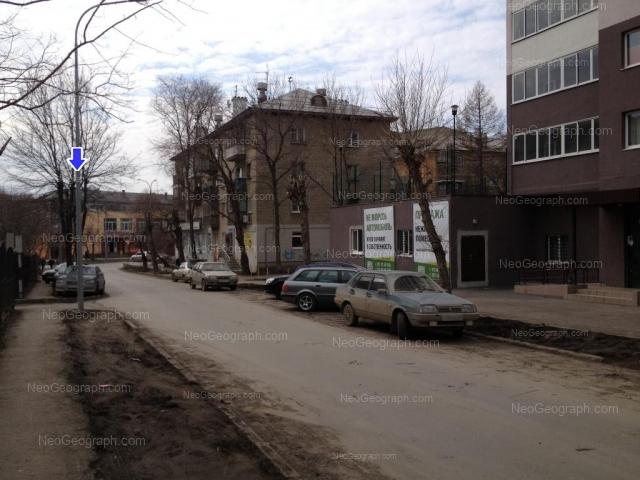 Address(es) on photo: Komsomolskaya street, 4, 4А, 7, Yekaterinburg