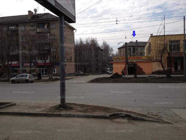 Address(es) on photo: Komsomolskaya street, 4, 4А, 4Б, 6, Yekaterinburg