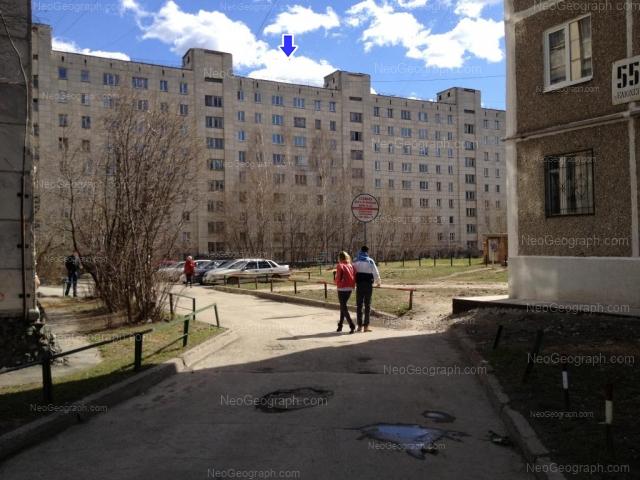Адрес(а) на фотографии: улица Блюхера, 51, 55, Екатеринбург