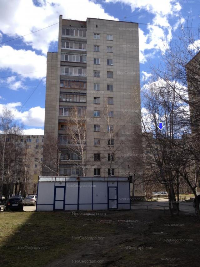 Адрес(а) на фотографии: улица Блюхера, 51, 53, 57, Екатеринбург