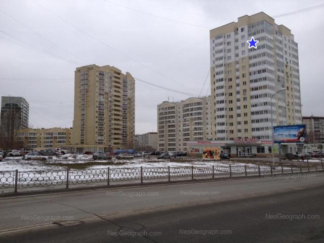 Адрес(а) на фотографии: улица Готвальда, 21/1, 21/2, 23/1, 23/2, Екатеринбург
