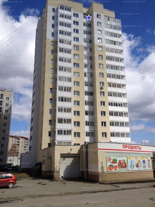 Адрес(а) на фотографии: улица Готвальда, 21/1, Екатеринбург