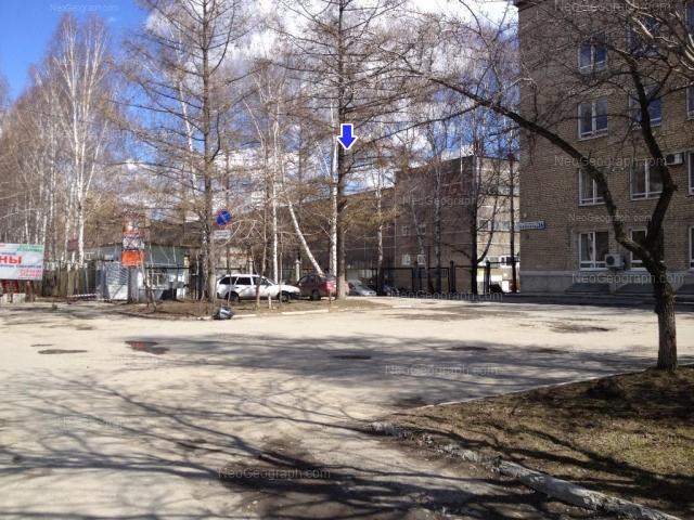 Адрес(а) на фотографии: улица Блюхера, 26, 28, Екатеринбург