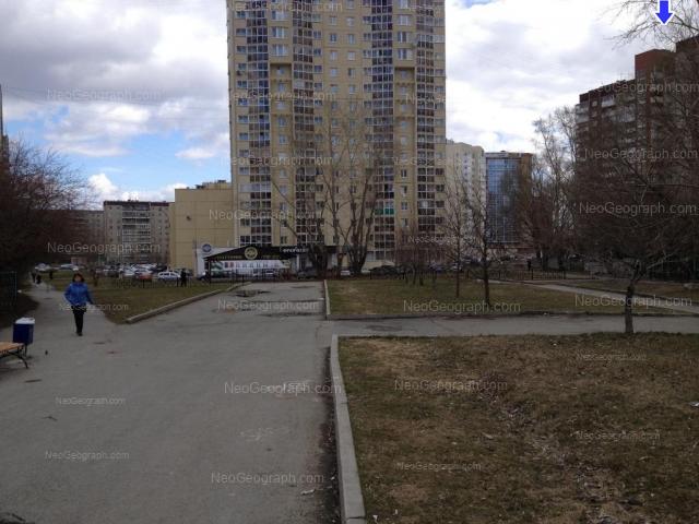 Address(es) on photo: Gotvalda street, 14а, 19Б, 19В, 21/1, 21/3, 23/2, Yekaterinburg