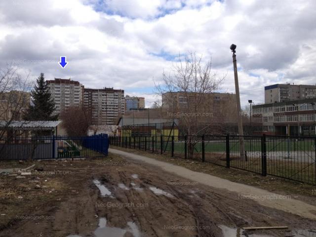 Address(es) on photo: Gotvalda street, 15а, 19, 19Б, 19В, Yekaterinburg
