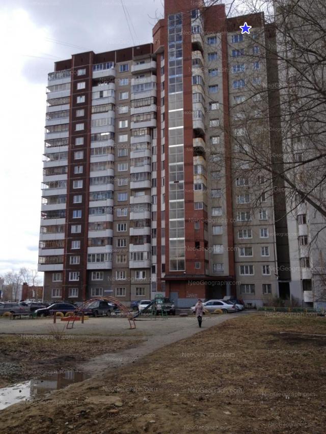 Address(es) on photo: Gotvalda street, 19Б, 19В, Yekaterinburg