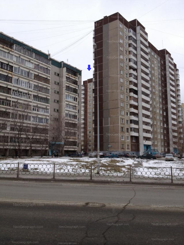Address(es) on photo: Gotvalda street, 19, 19Б, 19В, Yekaterinburg