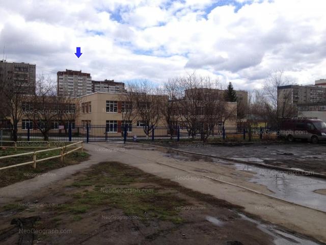 Address(es) on photo: Gotvalda street, 15, 19, 19Б, 19В, Yekaterinburg