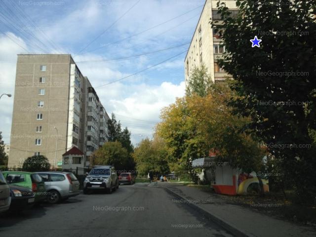 Адрес(а) на фотографии: улица Блюхера, 47А, Екатеринбург