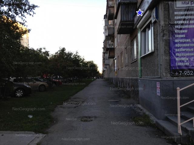 Адрес(а) на фотографии: улица Мамина-Сибиряка, 8, 25, Екатеринбург