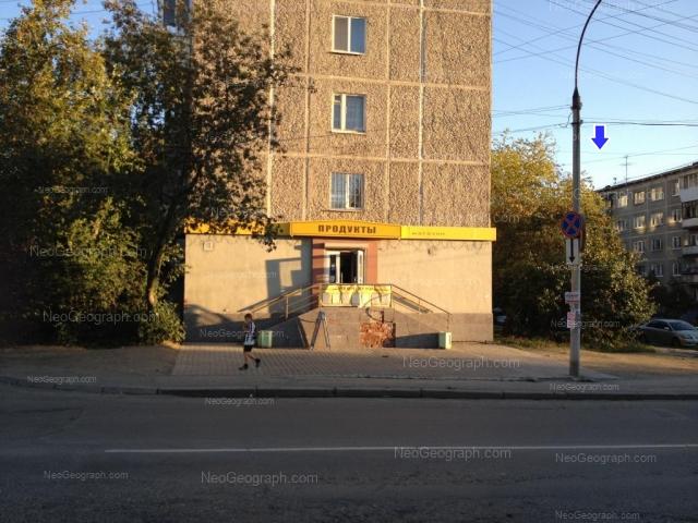 Адрес(а) на фотографии: улица Мамина-Сибиряка, 8, 23, Екатеринбург