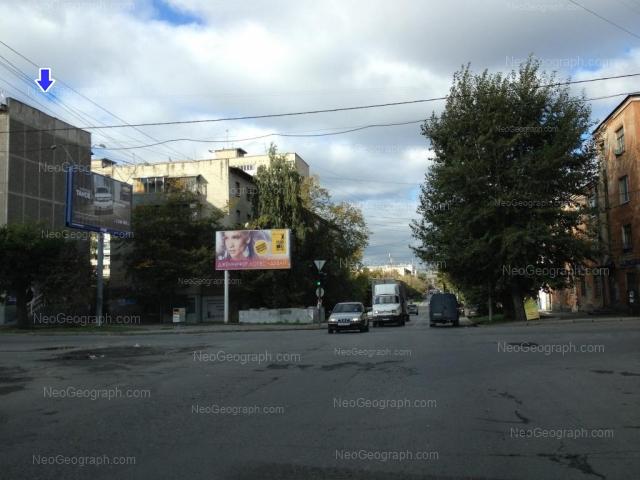 Адрес(а) на фотографии: улица Мамина-Сибиряка, 8, Екатеринбург