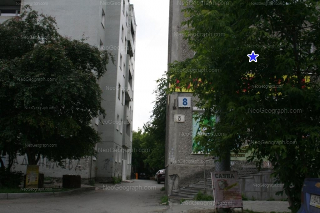Адрес(а) на фотографии: улица Мамина-Сибиряка, 8, 10, Екатеринбург