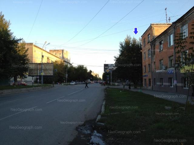 Адрес(а) на фотографии: улица Мамина-Сибиряка, 4, 8, 23, Екатеринбург