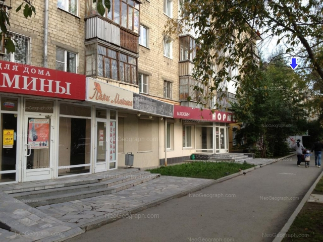 Address(es) on photo: Komsomolskaya street, 6, 8, Yekaterinburg