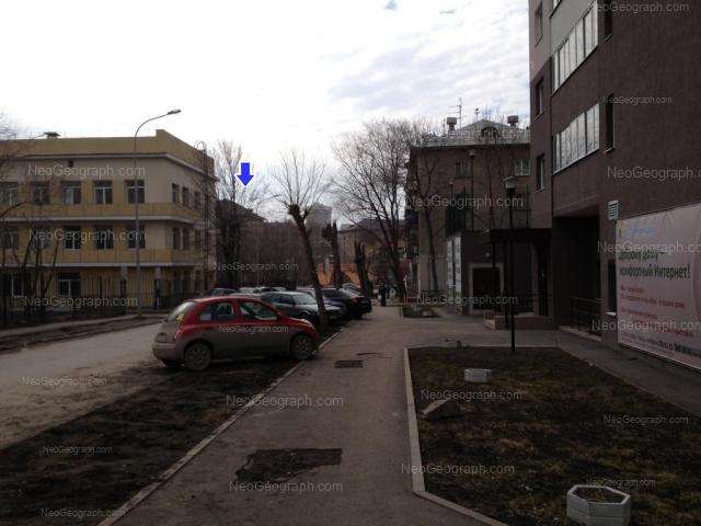 Address(es) on photo: Komsomolskaya street, 4, 4А, 6, 7, 9, Yekaterinburg
