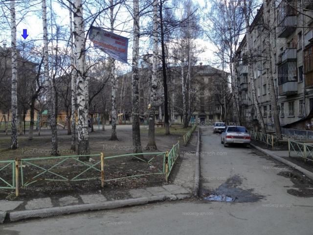 Address(es) on photo: Komsomolskaya street, 4Б, 6, 6А, 8, Yekaterinburg