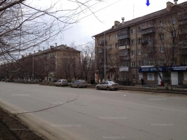 Address(es) on photo: Komsomolskaya street, 6, 8, 10, Yekaterinburg